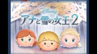 Disney Tsum Tsum - Kristoff (JP ver) クリストフ