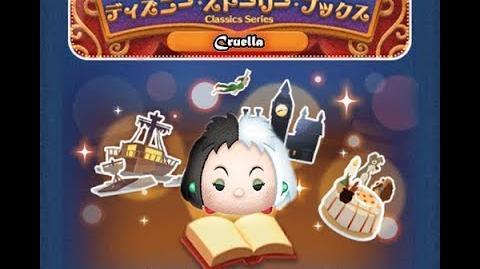 Disney Tsum Tsum - Cruella (Disney Story Books - Pinocchio 4 - Japan Ver)