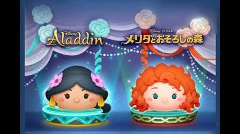 Disney Tsum Tsum - Merida (Japan Ver) メリダ