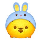 Bunny_Pooh