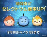DisneyTsumTsum LuckyTime Japan BirthdayAnnaGenieClarice LineAd 201609