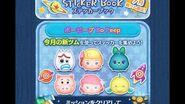 "Disney Tsum Tsum - Bo Peep ""Sticker Book"" Event - Card 4 (JP ver) ステッカーブック"