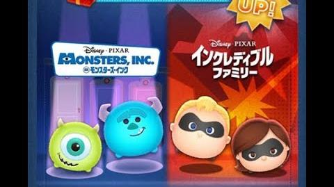 Disney Tsum Tsum - Mrs Incredible (Japan Ver) ミセスインクレディブル