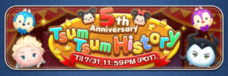 5th Anniversary Tsum Tsum History banner
