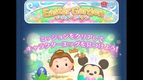 Disney Tsum Tsum - Belle (Easter Garden Event - Water Fountain Garden - 15 - Japan Ver)