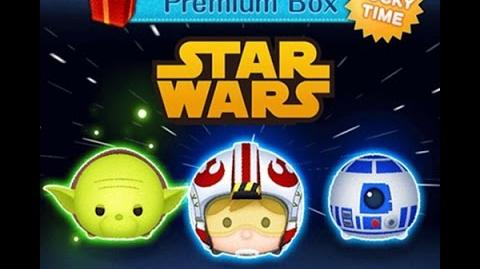 Disney Tsum Tsum - R2-D2