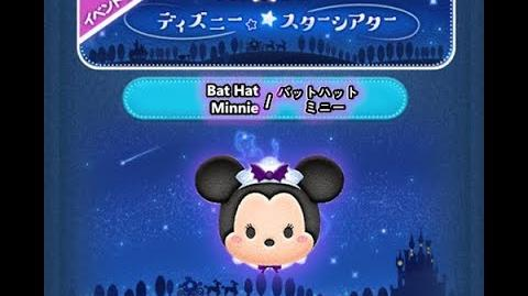 Disney Tsum Tsum - Bat Hat Minnie (Disney Star Theater - Card 3 - 7 - Japan Ver)
