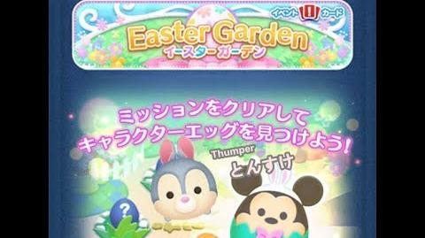 Disney Tsum Tsum - Thumper (Easter Garden Event - Windmind Garden - 19 - Japan Ver)