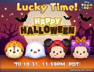 DisneyTsumTsum LuckyTime International Halloween2016 LineAd3 201610