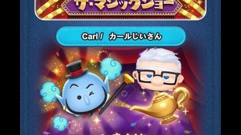 Disney Tsum Tsum - Carl (Genie's The Magic Show - Card 7 - 7 Japan Ver)