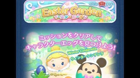 Disney Tsum Tsum - Winter Cinderella (Easter Garden Event - Rose Garden - 18 - Japan Ver)