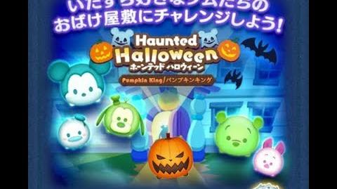 Disney Tsum Tsum - Pumpkin King (Haunted Halloween Event 4 - 10 Japan Ver)