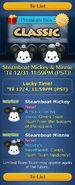 DisneyTsumTsum LuckyTime International SteamboatMinnieMickey Screen 201612