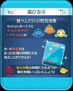 DisneyTsumTsum Events Japan FindingDory Screen4 201608 from-reddit-user-drhoenybun