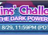 International Events/Villains' Challenge