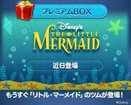 DisneyTsumTsum LuckyTime Japan SebastianArielFlounder Teaser LineAd 201409