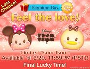 DisneyTsumTsum Lucky Time International ValentinesDay2016 LineAd2 20160226