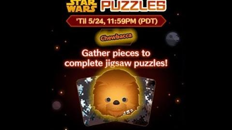 Disney Tsum Tsum - Chewbacca (Star Wars Puzzles Event)
