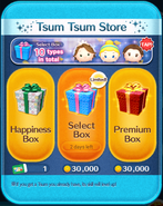 Store and Banner 4~6 Feb19