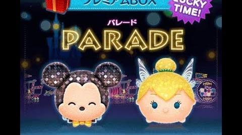 Disney Tsum Tsum - Parade Mickey (JP Ver) パレードミッキー