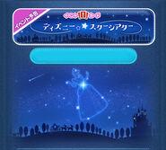 Disney Tsum Tsum - Disney Star Theater Event Jap