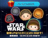 DisneyTsumTsum LuckyTime Japan StarWarsRogueOne LineAd 201612