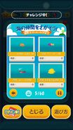 DisneyTsumTsum Events Japan FindingDory Card05 201608 from-lastbonus-com