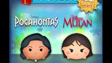 Disney Tsum Tsum - Mulan (Japan Ver)