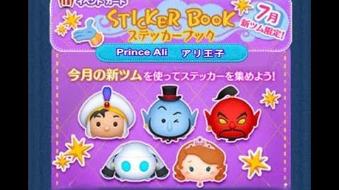 Disney Tsum Tsum - Prince Ali (2018 July Sticker Book - Card 4 - 7 Japan Ver)