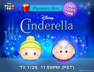 DisneyTsumTsum LuckyTime International CinderellaFairyGodmother TwitterAd1 201701