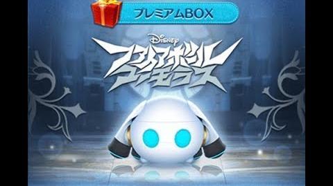 Disney Tsum Tsum - Humorous Drossel (Japan Ver) ユーモラスドロッセル