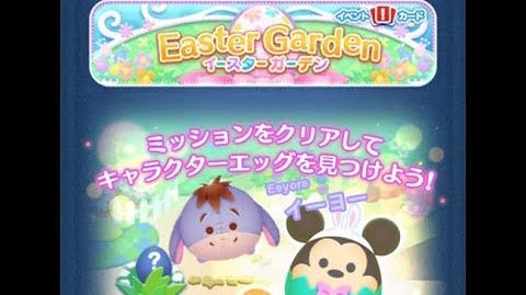 Disney Tsum Tsum - Eeyore (Easter Garden Event - Water Fountain Garden - 18 - Japan Ver)