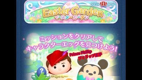 Disney Tsum Tsum Prince Philip Easter Garden Event WFG 19 Jap