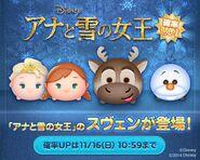 DisneyTsumTsum LuckyTime Japan ElsaAnnaSvenOlaf LineAd 201411
