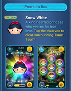 DisneyTsumTsum LuckyTime International SnowWhiteArielPrincessAurora Screen2 201611