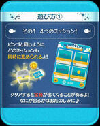 DisneyTsumTsum Events Japan FindingDory Screen3 201608 from-reddit-user-drhoenybun