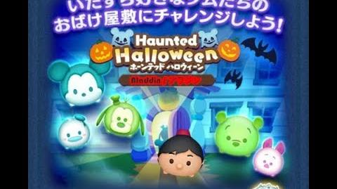 Disney Tsum Tsum - Aladdin (Haunted Halloween Event 5 - 12 Japan Ver)
