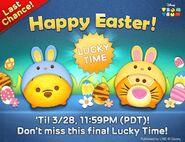DisneyTsumTsum Lucky Time International Easter2016 LineAd2 20160327