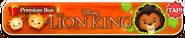 DisneyTsumTsum LuckyTime International Scar Banner 201702