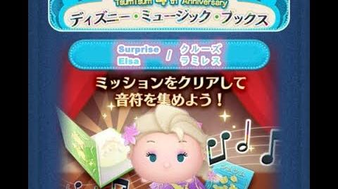 Disney Tsum Tsum - Surprise Elsa (Disney Music Books Event - Book 1 - 21 - Japan Ver)