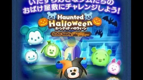 Disney Tsum Tsum - Jester Goofy (Haunted Halloween Event 3 - 14 Japan Ver)