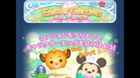 Disney Tsum Tsum - Simba (Easter Garden Event - Mushroom Garden - 17 - Japan Ver)