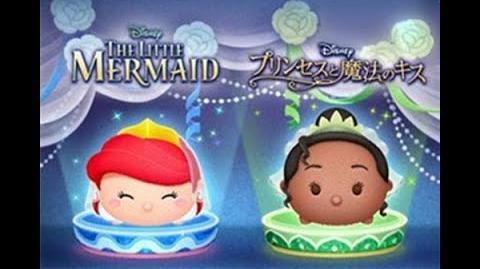 Disney Tsum Tsum - Tiana (Japan Ver) ティアナ