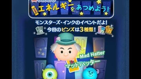 Disney Tsum Tsum - Mad Hatter (Collecting Energy - Card 8 - 4 Japan Ver)