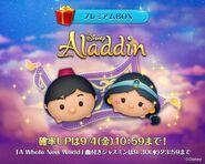 DisneyTsumTsum LuckyTime Japan AladdinJasmine LineAd 201509