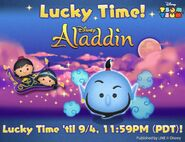DisneyTsumTsum Events International AladdinAndTheMagicLamp LineAd 20160901