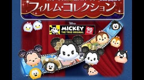 Disney Tsum Tsum - Anniversary Minnie (Japan Ver) アニバーサリーミニー - ツムツム