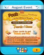 Pooh's Hunny Festival HtP