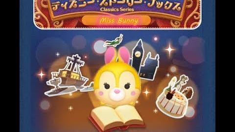 Disney Tsum Tsum - Miss Bunny (Disney Story Books - Pinocchio 1 - Japan Ver)