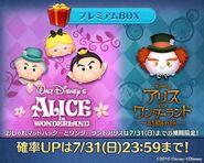 DisneyTsumTsum LuckyTime Japan AliceInWonderland LineAd2 201607